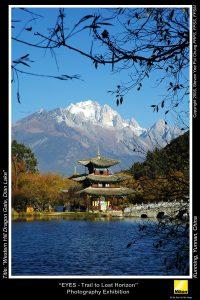 Kunming_03