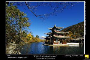 Kunming_04