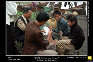 Kunming_06