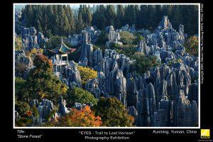 Kunming_07