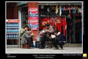 Kunming_11
