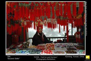 Kunming_12