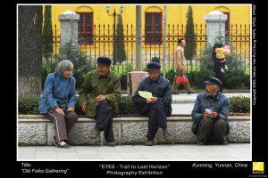 Kunming_14