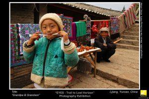 Lijiang_08