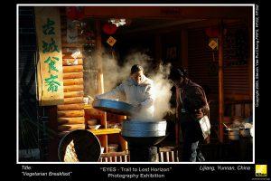 Lijiang_10